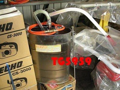 台灣製造 12公升不鏽鋼噴霧器/不銹鋼噴霧桶 (園藝.消毒.噴藥等等好幫手) 也有8L/16L
