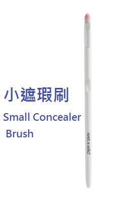 (現貨)~大推薦~Wet N Wild 小遮瑕刷  Small Concealer Brush 粉紅刷具