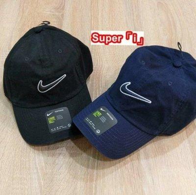 「i」【現貨】Nike Swoosh Cap 電繡 經典 Logo 可調節 彎帽 棒球帽 老帽 復古 男女 水洗 勾勾