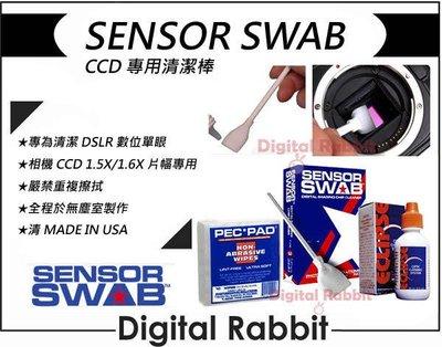 數位小兔【SENSOR SWAB 清潔棒 + 日蝕水 + PEC-PAD 清潔紙】拭鏡紙 CCD 感光原件 光學清潔液