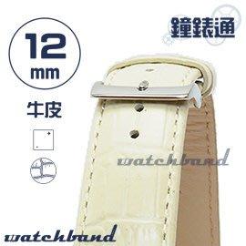 【鐘錶通】C1.29I《亮彩系列》鱷魚格紋-12mm 米白┝手錶錶帶/皮帶/牛皮錶帶┥