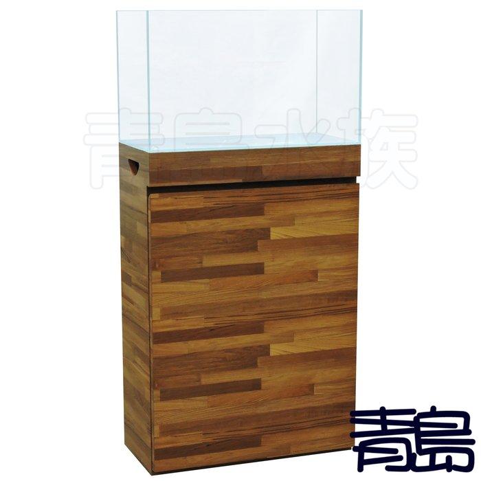 Y/AX。。。青島水族。。。類ADA精緻型積層木木皮紋底櫃==2尺超白缸+架(60*30*88cm)