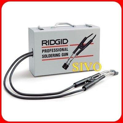 ☆SIVO電子商城☆美國里奇 RIDGID RT-175 (燒焊機)焊銅管 無火花 施工簡單 快速(6~80mm)
