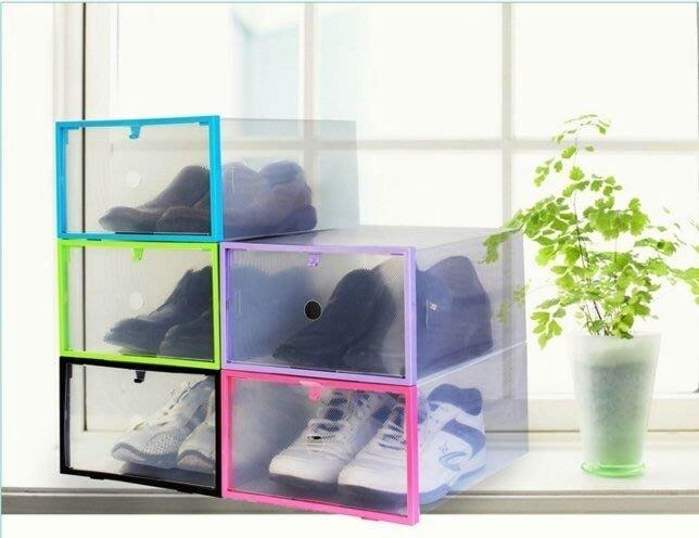 瞳瞳屋~【抽屜鞋盒男款】DIY組裝水晶透明彩色系列四邊框加厚款金屬包邊鞋子收納盒