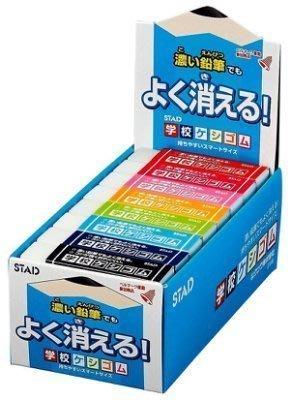 *LUCY 日韓生活館*日本製 STAD 濃色專用橡皮擦(整盒24入) 顏色隨機