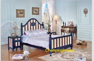 ~誠萍i~英倫風雙人床 雙人床架 床架 英倫風 美式 五尺床 標準床 加大床 英國國旗 雙人床 床台