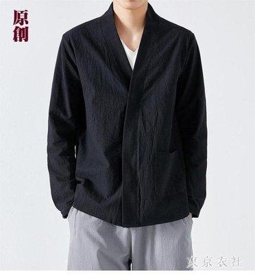 中國風男裝盤扣唐裝外套寬鬆復古風漢服道袍開衫棉麻居士禪服茶服 QQ29095『大街小巷』