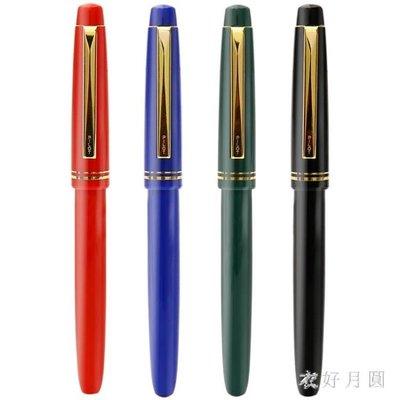鋼筆 小學生用練字成人復古墨囊鋼筆升級版時尚 WD2718TW