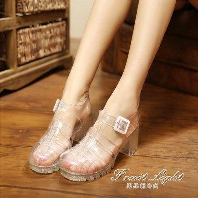 ☜男神閣☞粗跟涼鞋夏女涼鞋透明高跟水晶鞋果凍鞋塑料涼鞋包頭粗跟塑膠雨鞋羅馬涼鞋