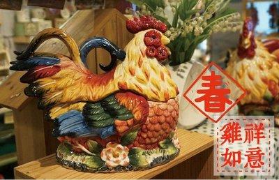~蘇菲亞精品傢飾~ 義大利設計台灣工藝公雞收納罐加蓋