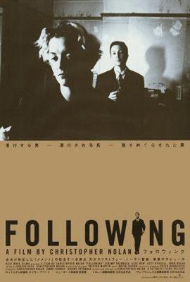 【藍光電影】BD50 追隨 FOLLOWING 1998 克裏斯托弗 諾蘭經典作品