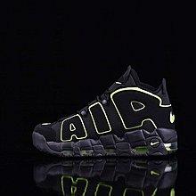 D-BOX Nike Air More Uptempo Black Green 黑綠 反光 高幫 復古運動鞋 籃球鞋