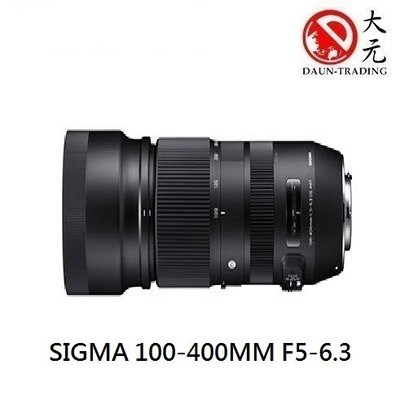 *大元˙w96北*【現金優惠】SIGMA 100-400mm/F5-6.3 DG OS 公司貨 FOR C/N
