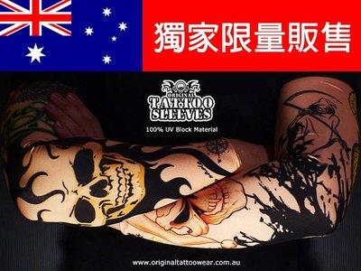 100%澳洲製 澳洲原創刺青袖套 100%防曬版本(左右手可混搭) 美式天使之翼Chopper火焰骷髏與暗黑巫毒紋身袖套