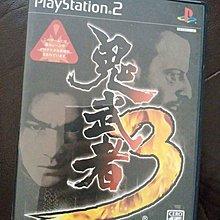 PS2 鬼武者3 capcom