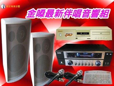 限3套伴唱機卡拉OK擴大機喇叭麥克超值組合還送無線麥克風