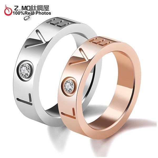 情侶對戒指 Z.MO鈦鋼屋 情侶戒指 愛的戒指 白鋼戒指 愛的對戒 情人節 紀念日 生日 刻字【BKY528】單個價
