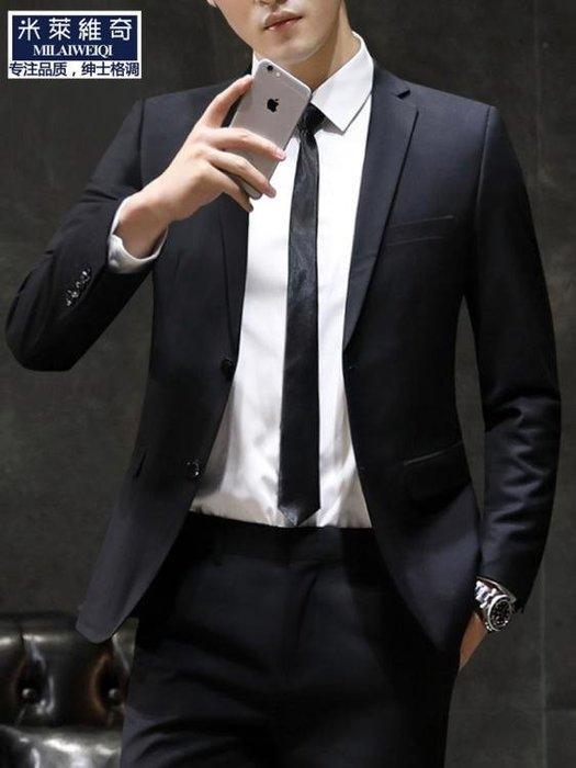 西裝男上衣外套青年韓版修身小西服冬英倫休閒時尚潮單西小西裝男HYKJ17818