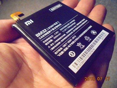 小米4 BM32內建電池/原廠電池 Xiaomi 4 3.8V 3000mAh 附拆機工具 桃園《蝦米小鋪》