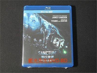 [3D藍光BD] - 3D驚天洞地 ( 潛行深淵 ) Sanctum 3D + 2D 特收珍藏版 - DTS-HD 7.1