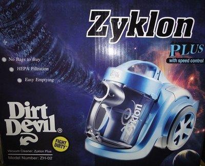 美國All New Dirt Devil Zyklon 第三代旋風無袋吸塵器 吸力永不衰退(zh-01)