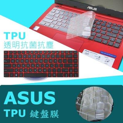 ASUS X453 X453m X453ma X453s X453sa TPU 抗菌 鍵盤膜 (asus14403)