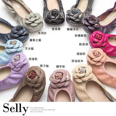 經典山茶花-柔軟彎折牛皮平底娃娃鞋-12色-Selly-沙粒-(03Q08)
