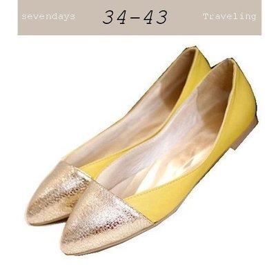 大尺碼女鞋小尺碼女鞋爆裂金拼接尖頭舒適娃娃鞋平底鞋包鞋女鞋黃色(34-43小尺碼大尺碼)現貨#七日旅行