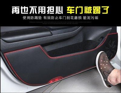 【非凡時代】 福斯 Volkswagen Tiguan Polo Touran 車門改裝保護 環保皮革 防踢墊