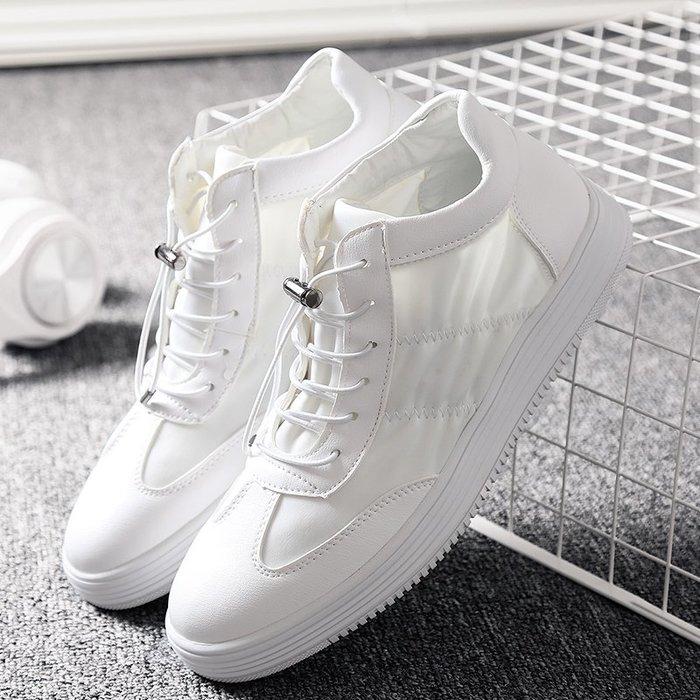 半島鐵盒 男鞋夏季透氣布鞋夏天鞋子男內增高小白板鞋韓版潮流百搭帆布潮鞋
