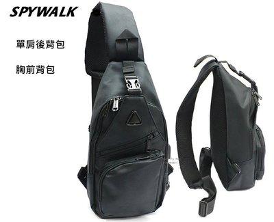 SPYWALK  USB接口設計單肩後背包  胸前背包  (895262黑)