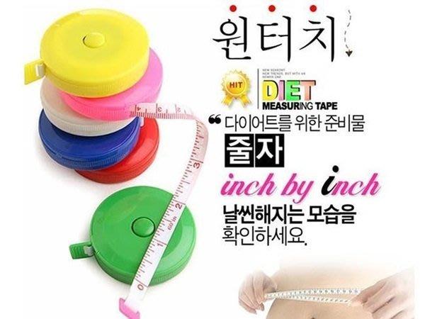韓國 糖果 彩色 自動捲尺 迷你 捲尺 伸縮量尺 迷你捲尺 攜帶方便