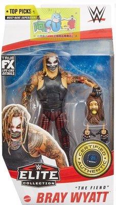 ☆阿Su倉庫☆WWE摔角 The Fiend Bray Wyatt Top Picks Elite 邪神面具款人偶熱賣中