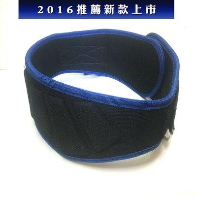 【Fitek 健身網】2合1單槓訓練腰帶+重訓腰帶☆健身腰帶☆兩用腰帶(舉重腰帶+負重腰帶)