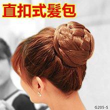 歐美熱銷 S號 高溫絲 女王頭 丸子頭 新娘 髮包 髮型 美髮 造型 假髮 - G205-S