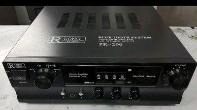 藍芽擴大機 RLONG PK 200 藍芽.光纖.同軸