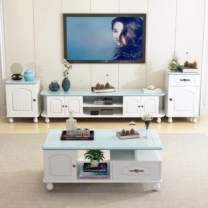 【可樂生活】高款地中海電視櫃臥室家具套裝茶幾組合小戶型現代簡約北歐客廳-免運費