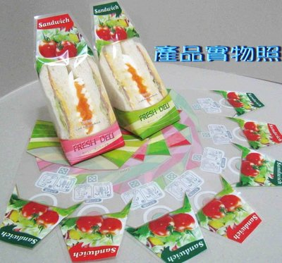 創傑包裝*三明治袋 #70斜口*紅*綠2色(100只/1包)1箱10000只/7800元(免運費)*工廠自營*工廠在台南