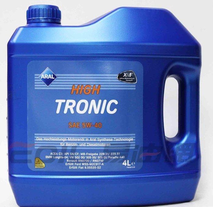 【易油網】ARAL HIGH TRONIC 5W-40 5W40 德國 合成 汽柴油車 平均一公升190元