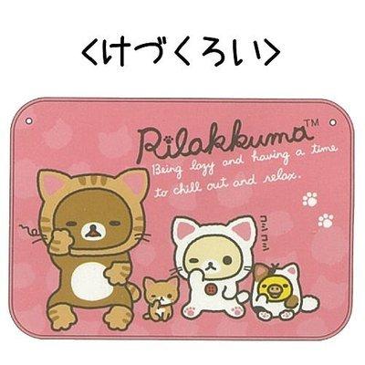 尼德斯Nydus~* 日本正版 San-X 拉拉熊 懶懶熊 懶妹 牛奶妹 毛毯 披巾 披肩 小毯子 -共2款