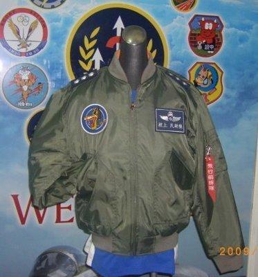 {我愛空軍}台灣製 空軍飛行夾克 美式MA1~防火材質【軍用品店】