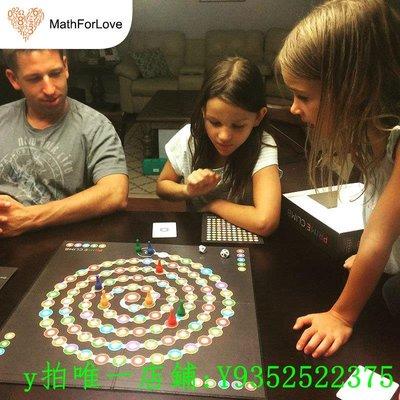 玩具美國MathForLove數學思維游戲盒子跳棋兒童桌游Prime Climb玩教具思維棋
