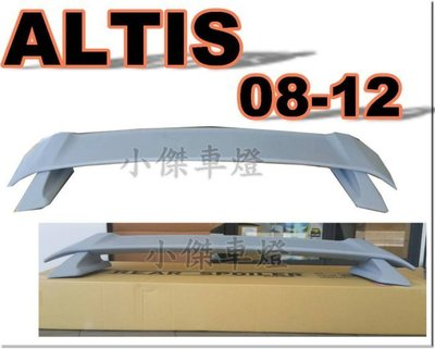 》傑暘國際車身部品《 全新 ALTIS  09 10 11 12 10.5代 TRD 高腳 尾翼 擾流板 含三煞燈