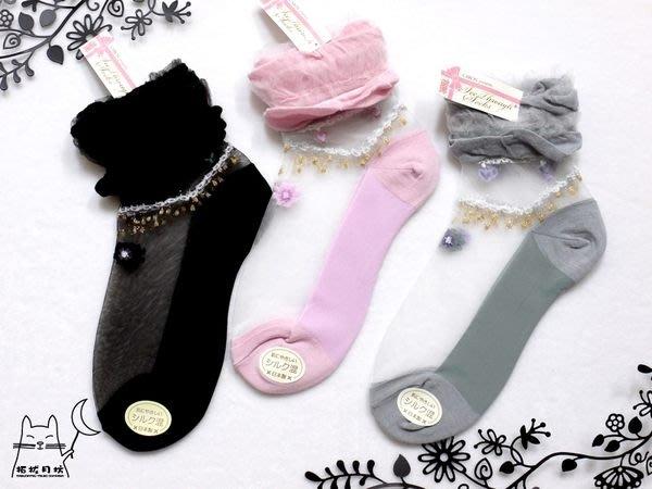 【拓拔月坊】日本品牌 花朵腳鍊 紗質短襪 日本製~現貨!