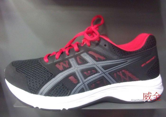 【威全全能運動館】亞瑟士 ASICS GEL-CONTEND 5慢跑鞋 現貨保證正品公司貨 男款1011A252-005