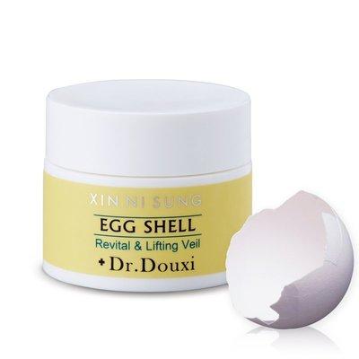 *魅力十足* Dr.Douxi 賦活新生卵殼膜 20g 賣場另有蝸牛面膜 專科