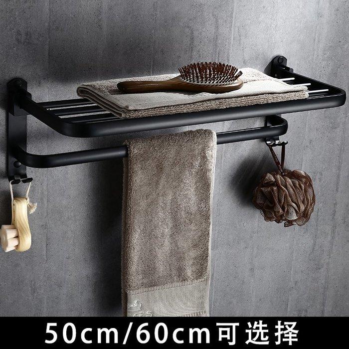 (奇點)黑色太空鋁毛巾架 歐式衛生間浴巾架毛巾桿 浴室掛件置物架免打孔#收納用品#