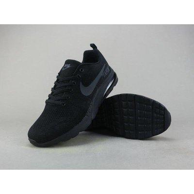 耐克針織飛線慢跑鞋 NIKE AIR VAPORMAX FLYKNIT男鞋 氣墊緩震跑步鞋 黑灰 限時特價 質量保證