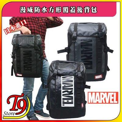 【T9store】日本進口 Marve...