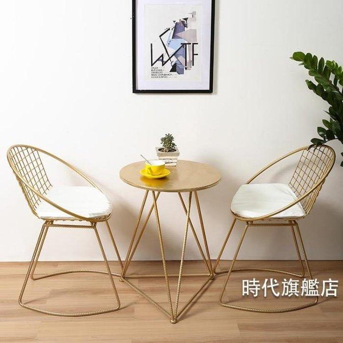 網紅椅子現代簡約靠背餐椅休閒椅家用小圓桌椅組合 時尚ins椅子XW